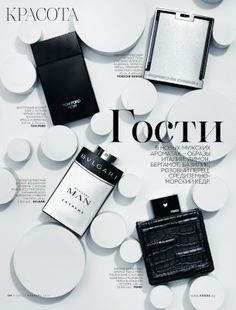 Vogue Russia February 2013 still life shot by Charles Petillon _
