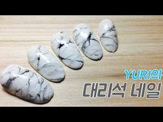젤네일] 쉽고 빠른 대리석아트 How to marble gel nail - YouTube