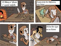 Κόμικ Καβάφης – τώρα και στα ελληνικά!    Update: Ευχαριστώ και τον Κώστα πο...