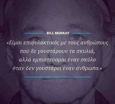 All Quotes, Greek Quotes, Book Quotes, Thoughts And Feelings, Deep Thoughts, Bill Murray, True Stories, Are You Happy, Favorite Quotes