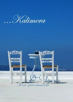 ~~ Kalimera, Mom and Dad, xox ~~~           GREECE CHANNEL https://www.facebook.com/greece.channel.ath