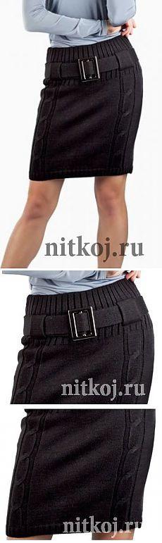 Деловая юбка спицами «Офисный стиль» » Ниткой - вязаные вещи для вашего дома, вязание крючком, вязание спицами, схемы вязания