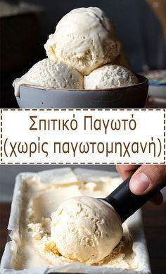 Recipes With Whipping Cream, Ice Cream Recipes, Best Vanilla Ice Cream, Sweet Condensed Milk, Making Homemade Ice Cream, Ice Cream At Home, No Churn Ice Cream, Fruit Jam, Frozen Desserts