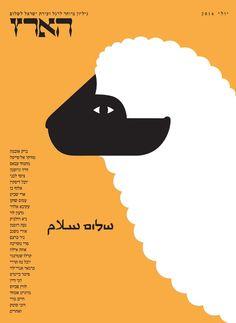 Noma Bar. Peace/Salam/Shalom for Haaretz