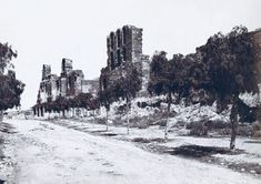 The present-day Dionysiou Areopagitou street Félix Bonfils 1869 Present Day, New York Skyline, Presents, Street, Travel, Outdoor, Gifts, Outdoors, Viajes
