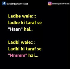 Hmmmmmmmmm Funny Quotes In Hindi, Funny Attitude Quotes, Comedy Quotes, Sarcastic Quotes, Jokes Quotes, Me Quotes, Funny Thoughts, Funny Minion Memes, Silly Jokes