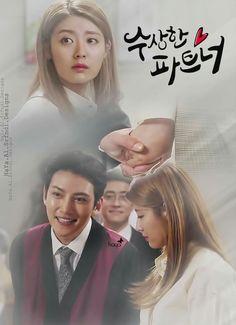 Shin Se Kyung, Suspicious Partner, Police Detective, Ji Chang Wook, Korean Actresses, Korean Celebrities, Best Couple, All Pictures, Seokjin