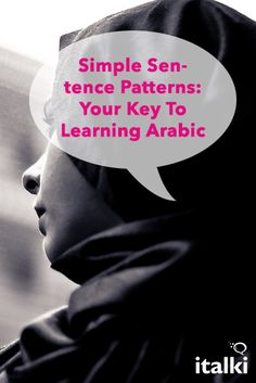 Simple Sentence Patterns: Your Key To Learning Arabic - Native Arabic speakers did not learn Arabic by remembering single words; they learned phrases. Learning with phrases is faster than studying individual words. Students who learn phrases also have much better grammar. #article #arabic