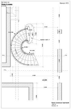 Best Floor Plan Spiral Stair Case Google Search Staircase 400 x 300
