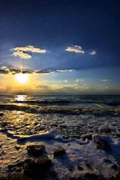 "The Dead Sea - (Yam Hamelakh -- ""The Salt Sea"")"