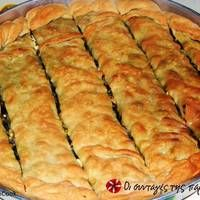 Greek Recipes, Veggie Recipes, Cooking Recipes, Veggie Food, Food Network Recipes, Food Processor Recipes, Greek Pita, Greek Dinners, Greek Appetizers