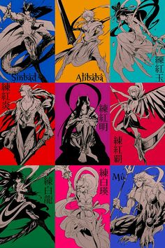 Why is Sinbad's and Alibaba's names the only ones in English? -_-'