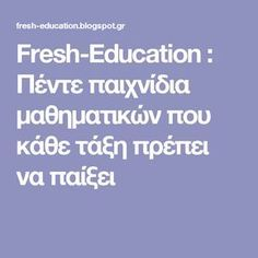 Fresh-Education : Πέντε παιχνίδια μαθηματικών που κάθε τάξη πρέπει να παίξει