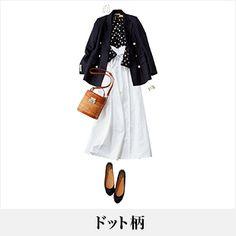 40代のファッション・ファッションコーディネート見本帖 | ファッション誌Marisol(マリソル) ONLINE 40代をもっとキレイに。女っぷり上々! Work Wear, Clothing, Polyvore, How To Wear, Closet, Accessories, Image, Shoes, Fashion