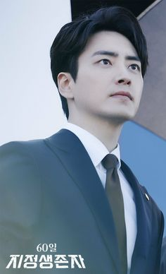 Joon Hyuk, Lee Joon, Korean Men, Korean Actors, Poem A Day, Hot Asian Men, My Teddy Bear, Kdrama Actors, Handsome Man