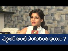 Why Samantha is scared of NTR??   IndiaNewsToday