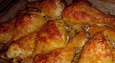 Запеченные куриные ножки с сырной корочкой