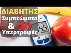 Healthy Breafast, Cooking Timer, Medical, Tips, Youtube, Hair, Beauty, Medicine, Beauty Illustration