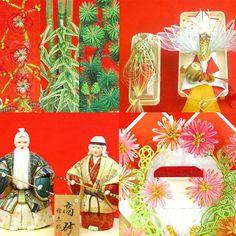 【筆耕無料】 結納品 7点セット 「彩華」 関西式 本式飾り_水引・高砂アップ
