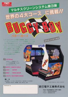 The Arcade Flyer Archive - Video Game Flyers: Buggy Boy, Tatsumi Video Game Posters, Video Games, Arcade, Archive Video, Make A Flyer, Nintendo, Graphic Design Trends, Advertising Campaign, Site Design