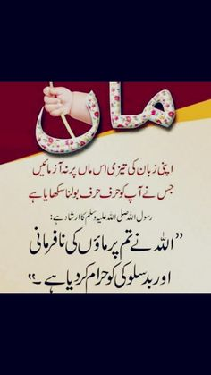 Umair Ali (umairaliumair541) on Pinterest