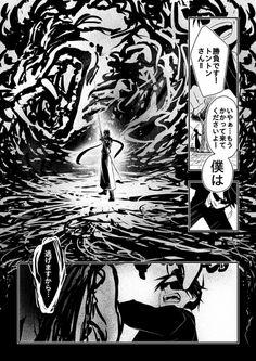 Manga, Random, Twitter, Manga Anime, Manga Comics, Casual, Manga Art