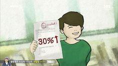 노력에 대한 칭찬을 받은 애들은 첫번째 치른 시험에 비해 성적이 30%씩 올라갔음.