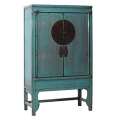 Chinese Wedding Cabinet in Blue Lacquer with metallic detail #ChineseFurniture #Metallics