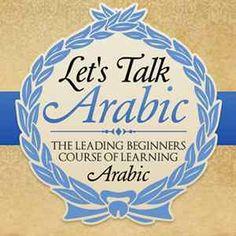 Learn To Speak Arabic Language Online.  Madina Book 1 lesson 5 Part 3. http://www.islamic-web.com/arabic-course/learn-to-speak-arabic/