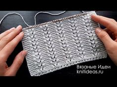Knitting Videos, Baby Knitting Patterns, Loom Knitting, Hand Knitting, Stitch Patterns, Crochet Patterns, Knitting Needles, Embroidered Lace Fabric, Blackwork Embroidery