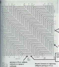 Esquema b.2 cuadros (2)