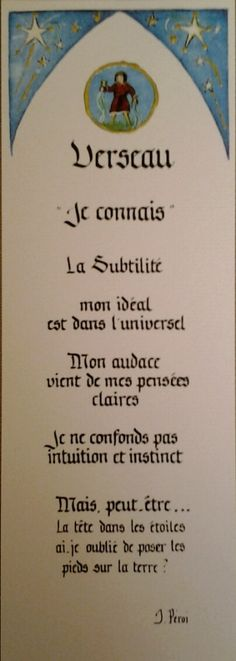 Signet Verseau                                                                                                                                                      Plus