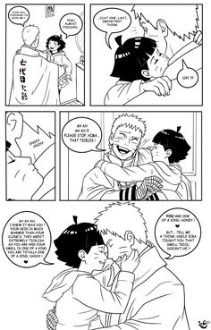 Naruto and Himawari Are you my dad? 4