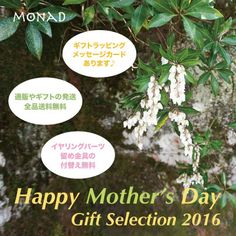 Happy Mother's Day Gift Selection 2016