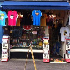 Mijn winkel in Dordrecht op de voorstaat