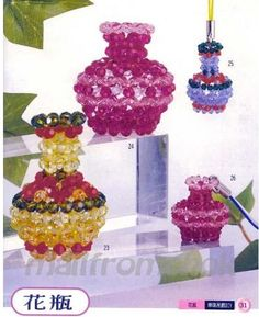 Crystal Beaded Vase - Beaded Jewelry Patterns 手工串珠花瓶