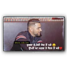 True Feelings Quotes, Good Thoughts Quotes, Words Quotes, Me Quotes, Funny Quotes, Qoutes, Suits Quotes, Punjabi Attitude Quotes, Punjabi Quotes