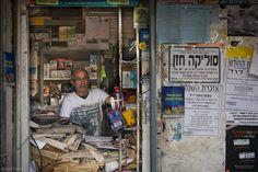 Grosary store, Sderot - ISRAEL