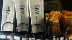 En China se venden test de VIH en máquinas expendedoras