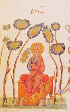 Patriarhul Avraam, Psaltirea Kievskaia