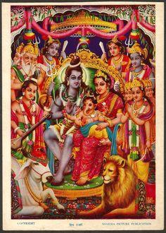 Vintage Lithograph Print Meera With Lord Krishna & Parvati With Shiva Hindu God* Lord Ganesha Paintings, Lord Shiva Painting, Ganesha Art, Shiva Art, Lord Rama Images, Lord Shiva Hd Images, 1950s Art, Shiva Shankar, Shiva Parvati Images