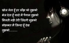 Every India: Alone girl shayari wallpapers