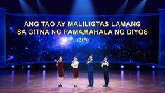 Ang Tao ay Maliligtas Lamang sa Gitna ng Pamamahala ng Diyos (Sipi) Tao, Concert, Movies, Movie Posters, Films, Film Poster, Concerts, Cinema, Movie