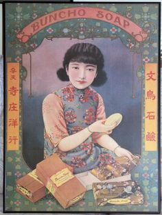 Chinese soap advertising poster, 1930s