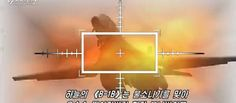 March 21, 2017  Kim Jong-Un releases propaganda video showing North Korea blowing up U.S. aircraft carrier  3E79DFE100000578-4333616-image-a-8_1490062567257