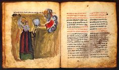 Written in Ge'ez, the liturgical language of the Ethiopian Orthodox Christian Church, on parchment, The Psalm of David, Ge'ez Manuscript Psalter dates from the fifteenth or sixteenth century. The psalter refers to the Holy Trinity, Mary, Jonah, Zachariah, and others. Depicted here is Moses receiving the tablets of the Law.
