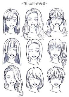 hairstyles anime drawing - hairstyles anime ` hairstyles anime female ` hairstyles anime guys ` hairstyles anime drawing ` hairstyles anime boy ` hairstyles anime girl ` hairstyles anime character design ` hairstyles anime in real life Anime Drawings Sketches, Cool Art Drawings, Anime Sketch, Cartoon Drawings, Cartoon Art, Anime Character Drawing, Character Art, Boy Hair Drawing, Drawings Of Girls Hair