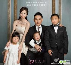 Are they really family?? ... Defect of plastic surgery...(Actually it was advertisement of plastic surgery in Taiwan)
