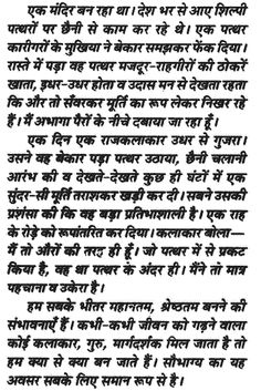 हिन्दी निबंध : झांसी की रानी लक्ष्मीबाई