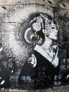 By finbarr dac. Women in kimonos and street art, two o fmy favorite things